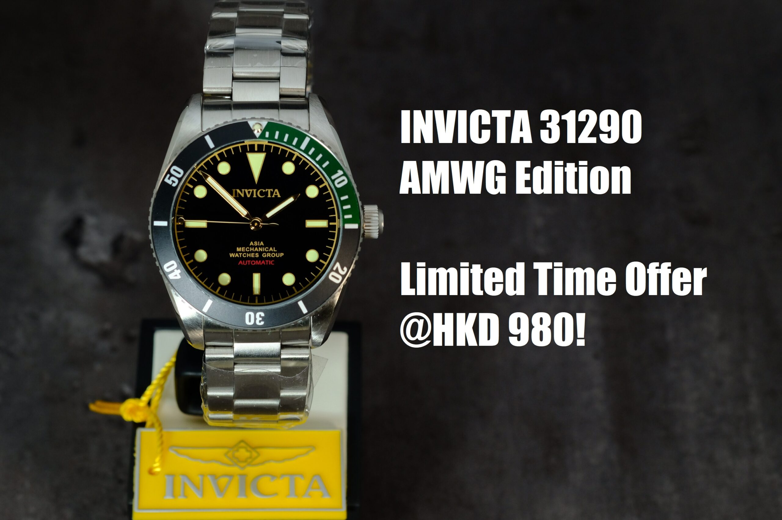 invicta_discount_1